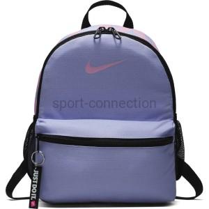 7c3315b83c7e4 Plecaki szkolne - Sport Connection