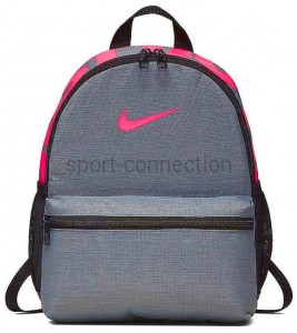 Plecak - Nike Just Do It - BA5559-065