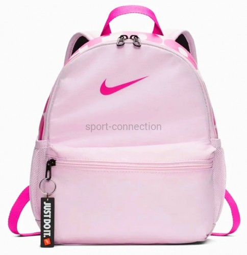 9de58455d8585 Plecak dziecięcy - Nike - BA5559-663 Sport Connection