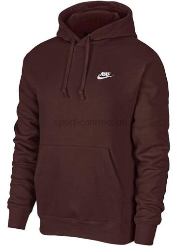 Bluza Nike NSW Club Hoodie BV2654 233